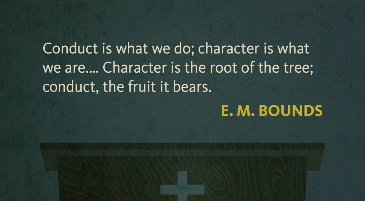 EM Bounds Quote